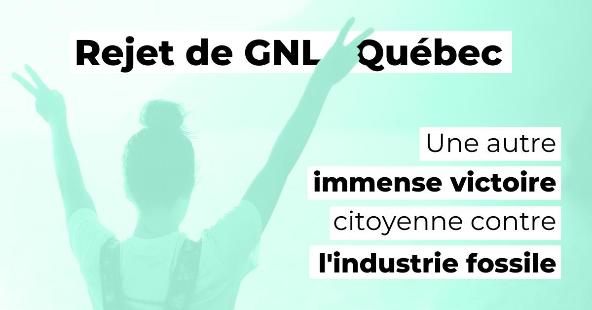 Rejet de GNL Québec